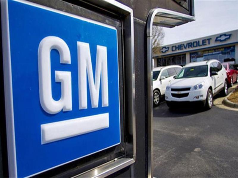 جنرال موتورز 1.2 میلیون خودروی خود را به دلیل وجود نقص فنی در فرمان جمع آوری می نماید