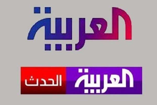 اعتراض تونسی ها علیه گزارش العربیه درباره این کشور