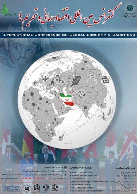 برگزاری کنفرانس بین المللی اقتصاد جهانی و تحریم ها با حضور ظریف