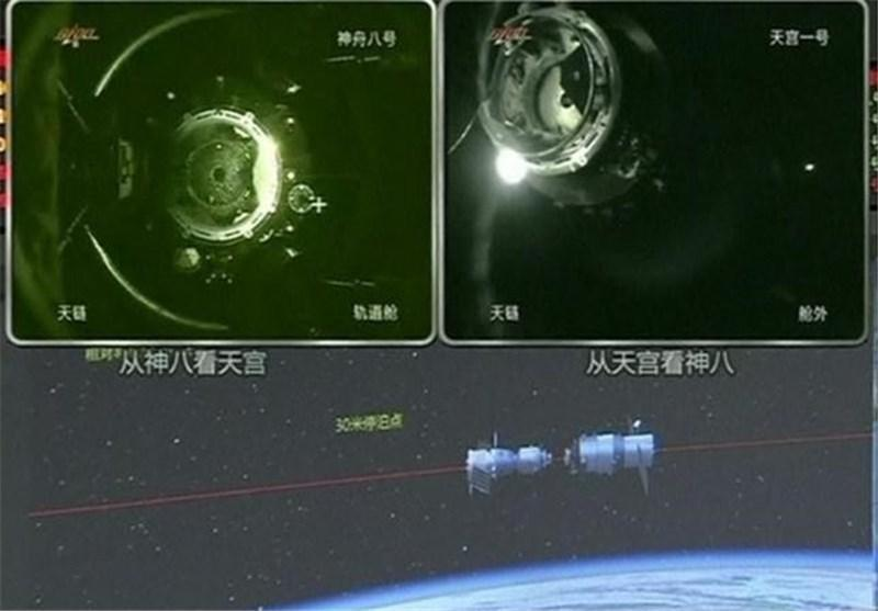 چین دومین آزمایشگاه فضایی خود را در مدار زمین قرار می دهد