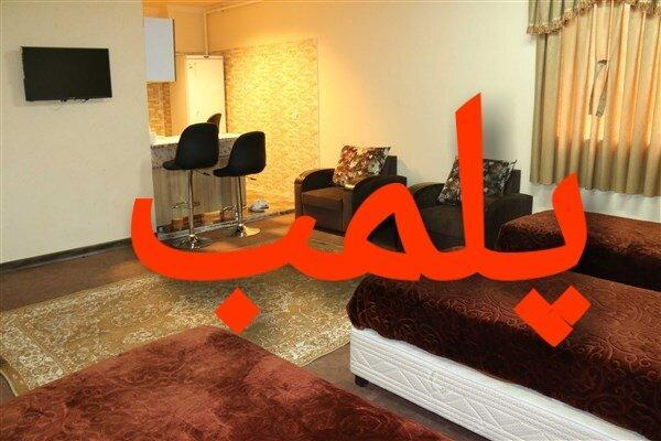 یک مهمانسرا در بوشهر تخلیه و تعطیل شد ، پلمب 6 خانه مسافری
