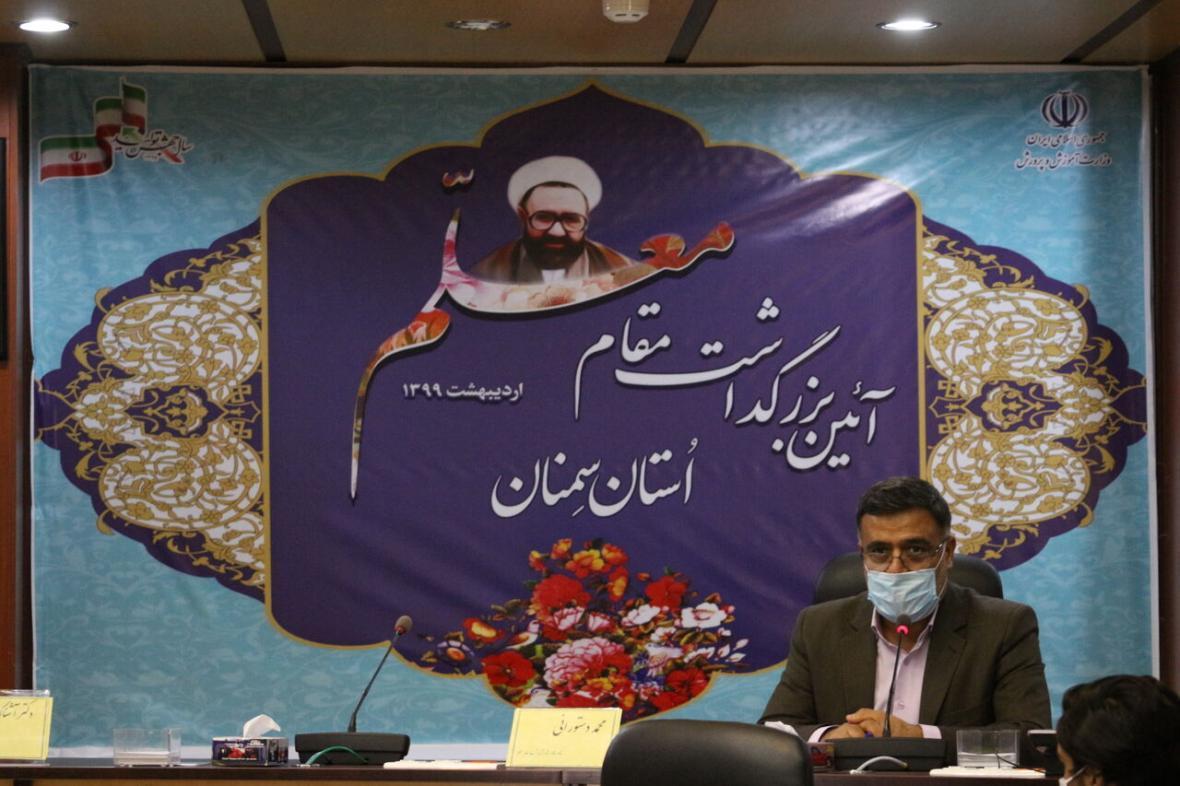 خبرنگاران سامانه پشتیبانی شبکه آموزشی شاد در استان سمنان ایجاد می گردد