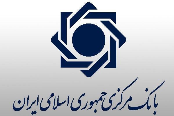 فقط یک قسط وام های قرض الحسنه در خرداد پرداخت گردد