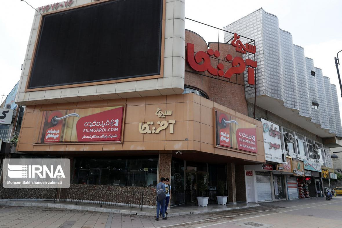 خبرنگاران تعطیلی سینماها به مناسبت شهادت امام محمد تقی(ع)
