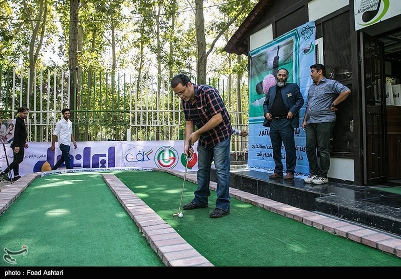 برگزاری مسابقات آزاد مینی گلف در پارک ملت