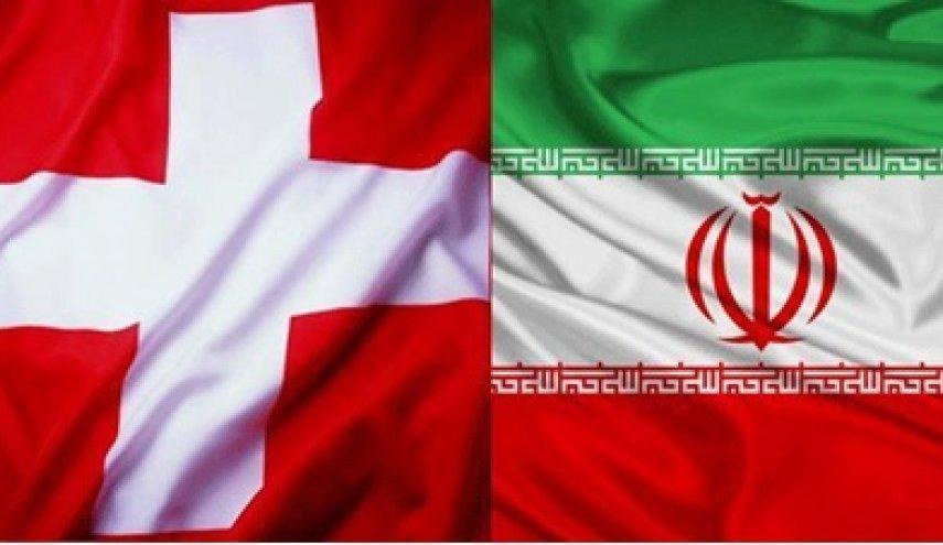 تعهد سوئیس درباره برجام و گسترش روابط در همه ابعاد با ایران
