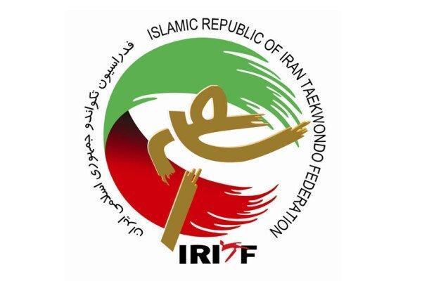 مجمع سالیانه فدراسیون تکواندو فردا برگزار می گردد