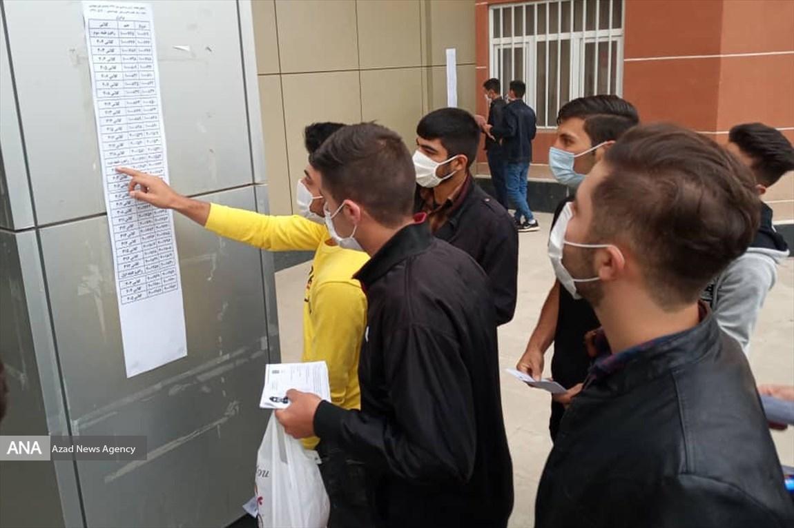 چگونگی انتخاب رشته در آزمون دوره دکتری گروه پزشکی، علاقه مندان دانشگاه آزاد انتخاب رشته نمایند