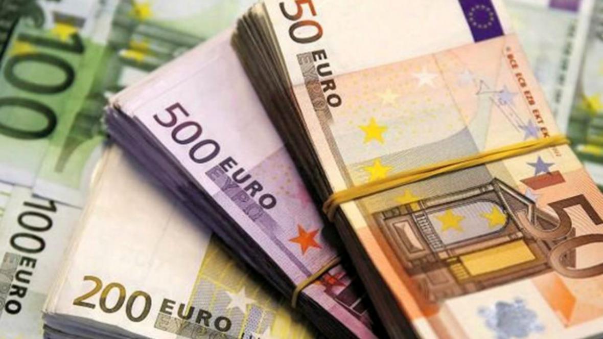 قیمت یورو امروز پنجشنبه 1399، 08، 01