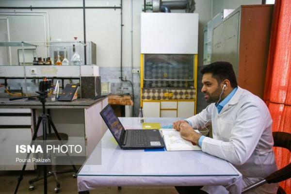 نحوه برگزاری آزمون های آنلاین دانشجویان علوم پزشکی اعلام شد