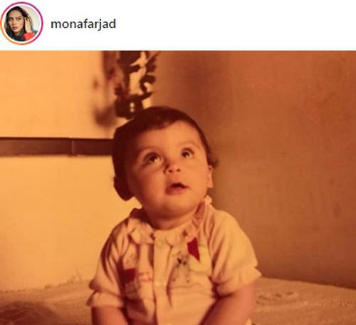 تبریک تولد مونا فرجاد به خواهرش مارال با چاشنی درد!
