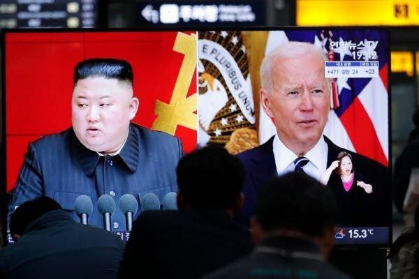 کره شمالی: دولت بایدن یک گام اشتباه برداشت