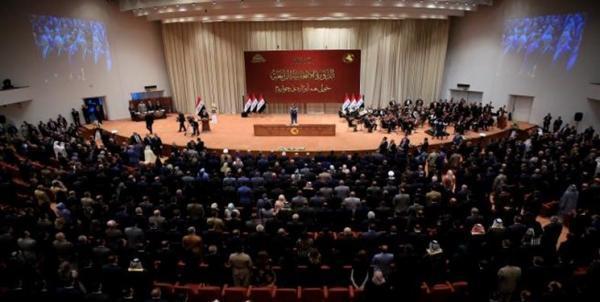 مجلس عراق 15 مهر منحل می گردد خبرنگاران