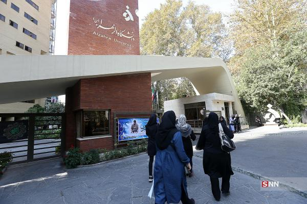 دانشجویان دانشگاه الزهرا (س) خدمات بیمه حوادث دانشجویی می گیرند خبرنگاران