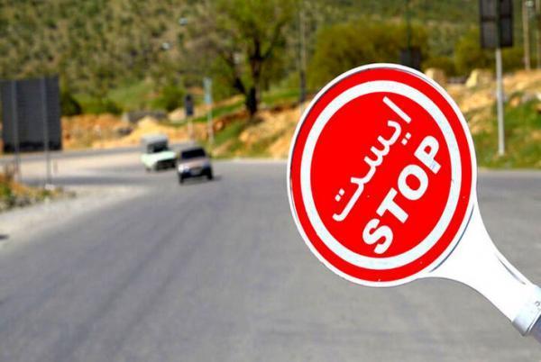 تردد پلاک های غیر بومی در جاده کرج - چالوس ممنوع است