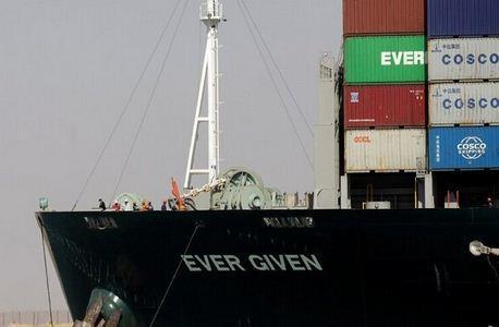 جریمه مصر برای کشتی مسدود کننده کانال سوئز