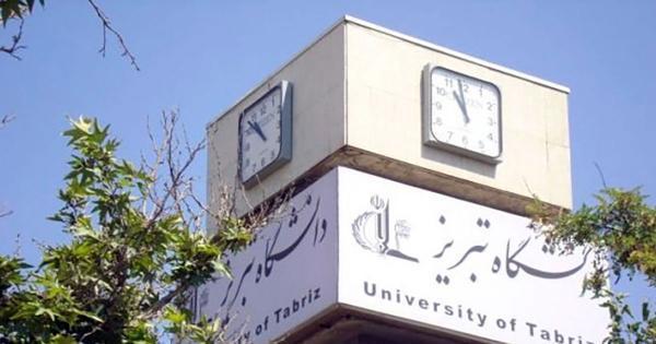 دانشگاه تبریز در جمع برترین دانشگاه های آسیا نهاده شد