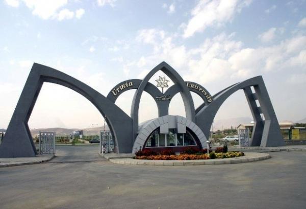 صعود 66 پله ای دانشگاه ارومیه در نظام رتبه بندی دانشگاهی لایدن