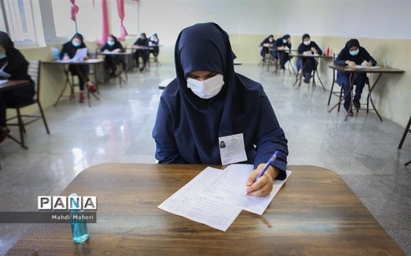 تقدیر وزیر بهداشت از آموزش وپرورش به علت رعایت پروتکل ها در امتحانات حضوری