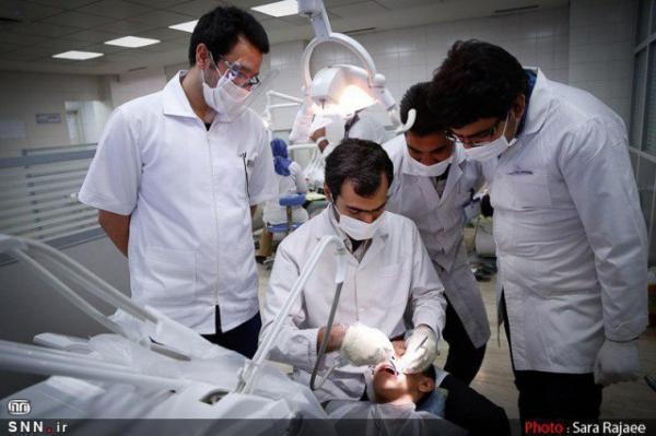 فردا؛ آخرین مهلت ثبت نام آزمون دستیاری دندانپزشکی